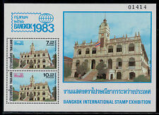 1983 Thailand Stamp Bangkok Int'l Stamp Exhibition Souv. Sheet MNH Sc#1026a.