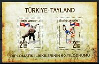 Turkey 2018 MNH Diplomatic Relations JIS Thailand Thai Boxing 2v M/S Stamps