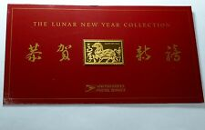 LUNAR ZODIAC HORSE  .999 Silver Bar SEALED, Made in US, Great Gift