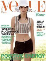 USED VOGUE JAPAN July 2020 No.249 Japanese Magazine Women's Fashion