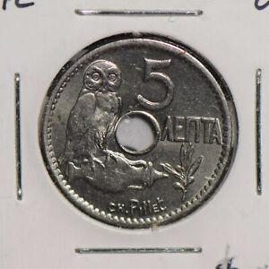 Greece 1912 5 Lepta UNC G0081 combine shipping