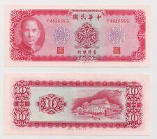 China ( Taiwan ) 10 Yuan 1969 AU/UNC P1979a