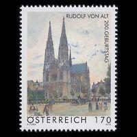 Austria 2012 - Paintings Painter Birth of Rudolf Ritter Art  - Sc 2390 MNH