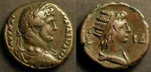 Egypt, Alexandria BI tetradrachm. Hadrian / Helios
