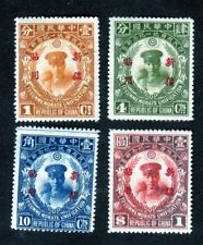 CHINA, Sinkiang #74-77 (CSS #SK 94-97). Mint, Hinged complete set of stamps.