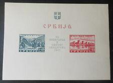 GERMANY - OCCUPATION SERBIA 1941 MI: BLOCK  2 I MNH