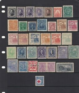 Honduras Stamp Mix Mint & Used & Early Issues As Scans (2 Scans)