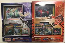 FRENCH Pokémon XY1 Xerneas & Ylvetal Gift Sets, Promos Boosters And More TCG CCG