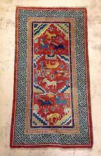 Antique Chinese Baotou Eight Horses Rug