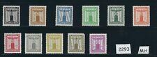 Mint stamp set / Nazi Swastika / 1938 Franchise issues / Complete Mint stamp set