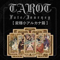 Fate/Grand Order FGO Tarot Card Set (34 sheets) Fate / Journey Kirin Club Japan*