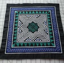 KT 32  Hmong Pa Ndao applique & embroidered  piece, black, white, dark green
