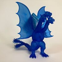Bandai Movie Monster EX Series King Ghidorah Godzilla Store Limited ver. Figure