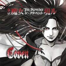 Coven-The Advent (new*lim.300 Black V. * JAP Metal/NWOBHM * I. Maiden * Anthem * M. Fate