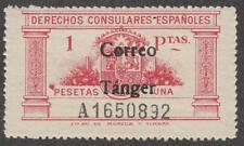 Spain Tanger ovpt on 1P Consular Revenue MNH 1937-39 signed