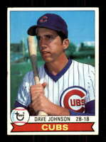 1979 Topps #513 Dave Johnson NM/NM+ Cubs 513671