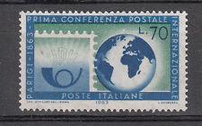 ITALIA 1963 VARIETA' DENTELLATURA SPOSTATA BASSO LIRE 70 SERIE U.P.U. VEDI FOTO