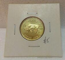 HONG KONG  Commemorative 50 cents coin 1997 Ox  UNC/BU  #5