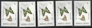 Sierra Leone 1980 MNH, Butterflies, Small Stripped Swordtail (Lot of 5 stamps)