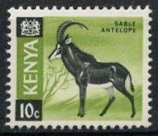 Mint Never Hinged/MNH Kenya Kenyan Stamps (1963-Now)