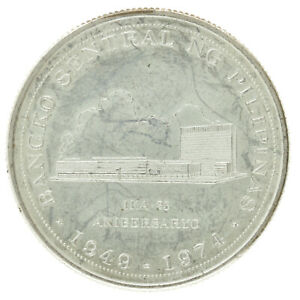 Philippines - Silver 25 Piso Coin - '25th Anniversary of Bank' - 1974 - XF