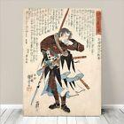 "Vintage Japanese SAMURAI Warrior Art CANVAS PRINT 24x18""~ Kuniyoshi Hero #220"