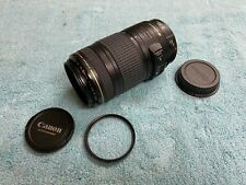 (LotB) VERY CLEAN Canon EF 70-300mm f/4-5.6 IS USM Telephoto Zoom Lens