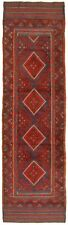 """Vintage Hand-Knotted Carpet 2'0"""" x 7'10"""" Traditional Oriental Wool Area Rug"""