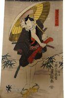 """Standing in the Snow"" By Kunisada Utagawa 19th C. Woodblock Print Samurai COA"