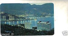 Mexique - Baya de Acapulco (H7791)
