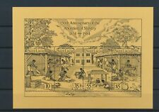 LM80351 St Lucia abolition of slavery good sheet MNH
