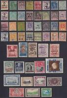 WORLDWIDE - GROUP OF MINT AND USED STAMPS WITH MINOR FAULTS - V416