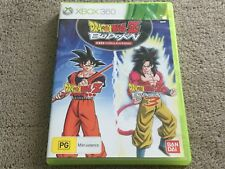 Dragonball Z Budokai HD Collection - Xbox 360 - Free Postage!!