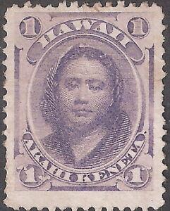 Hawaii 1864 Princess Victoria Kamamalu Used (SC# 30)