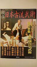 Japanese Old Martial Arts Bujutsu Budo Kempo Heiho Aikido Daitoryu War Book