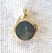 ANTIQUE COLLECTORS 9CT .375 ROSE GOLD SPINNER FOB WITH BLOOD STONE