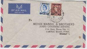 QATAR 1957 commercial cover *DOHA?-BOMBAY INDIA*