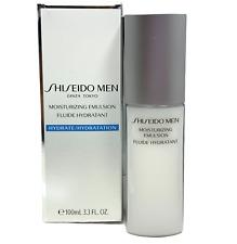 Shiseido Men Ginza Tokyo Moisturizing Emulsion 100ml/3.3fl.oz. New In Box