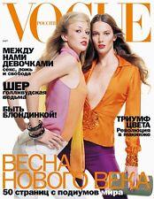 Racquel & Jessica Miller VOGUE RU 3/2000 RARE Winona Ryder Alexandra Egorova