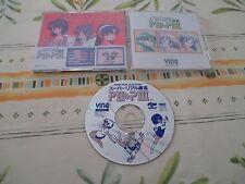 >> SUPER REAL MAHJONG P 2-3 II-III MARTY FM TOWNS JAPAN IMPORT! <<