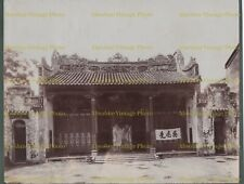 OLD ALBUMEN PHOTO CHINESE PORTICO SINGAPORE MALAYSIA G.R. LAMBERT & CO. C.1880