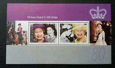 Gibraltar HM Queen Elizabeth II's 80th Birthday 2006 Royal Famous (ms B) MNH