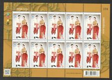 THAILAND 2019 ASEAN JOINT ISSUE COSTUMES FULL SHEET OF 10 STAMPS MINT MNH UNUSED