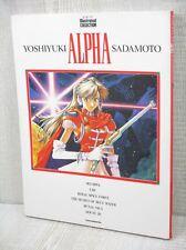 YOSHIYUKI SADAMOTO Art Illustration ALPHA Nadia Book KD56*