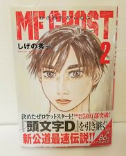 MF GHOST Vol. 2 New Manga from Initial D writer. Japanese Edition