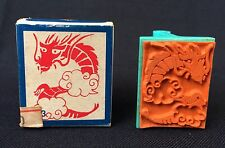 Unused vintage 1964 Japanese New Year's ink rubber stamp, dragon (A1345)