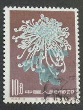 PR China 1960 S44-10 Chrysanthemums CTO SC#551