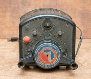 Lionel Trainmaster Type KW Transformer O scale  For parts only