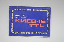 KIEV-15 TTL AUTOMAT SLR Camera Instruction Manual