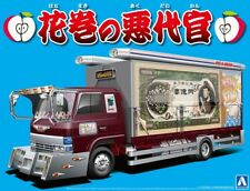 Hino Ringo Special Liner Truck 4t Wing 1 32 Model Kit Bausatz AOSHIMA 011980